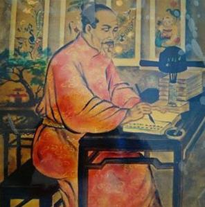 phanhuychu